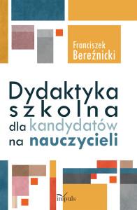 Dydaktyka-szkolna_okladka