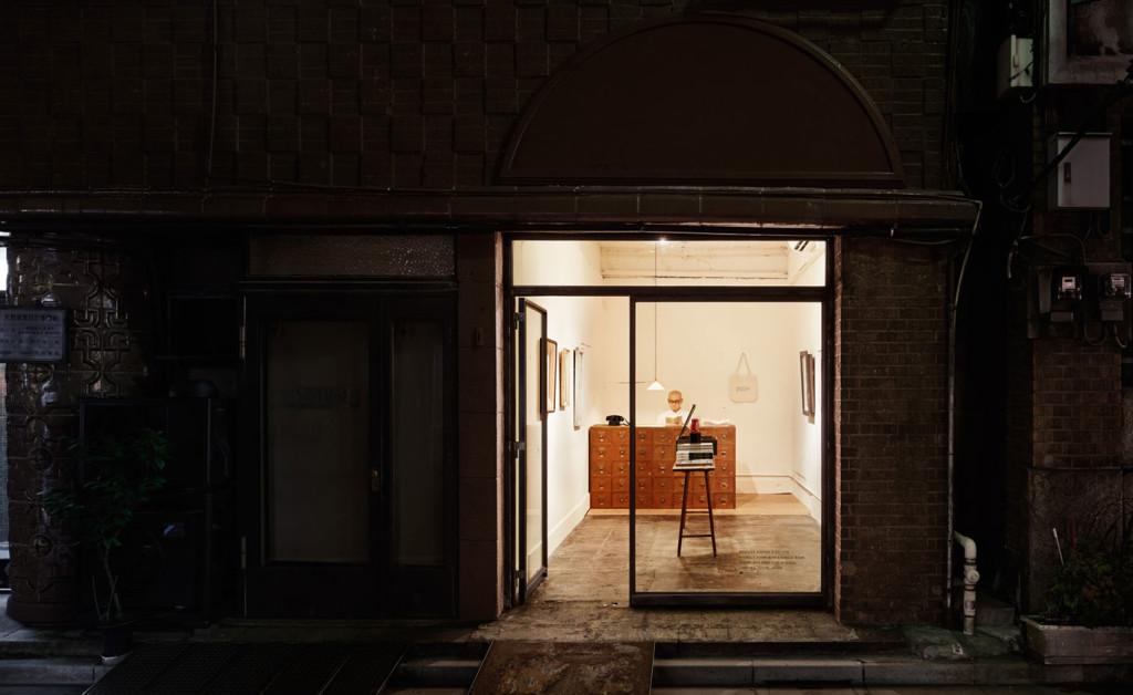 Morioka Shoten księgania minimalistyczna
