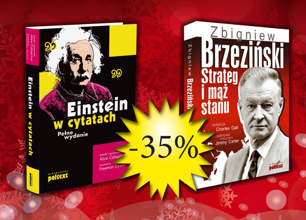 Brzezinski-i-Einstein_1200x864px