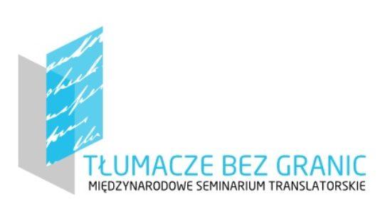 Międzynarodowe Seminaria Translatorskie