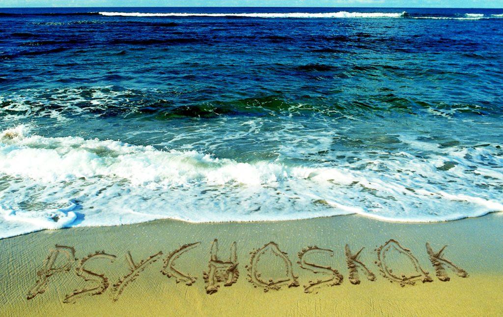 psychoskok7