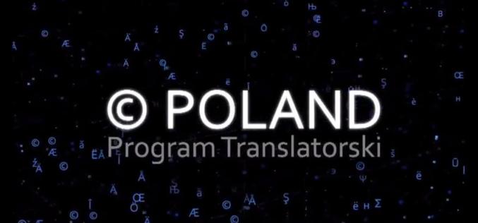 Zmiany w Programie Translatorskim © POLAND