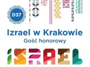 izrael-mtk-w-krakowie