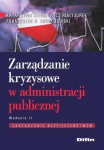 zarzadzanie-kryzysowe-w-administracji-2