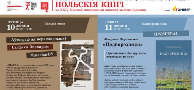 Polska na Międzynarodowych Targach Książki w Mińsku