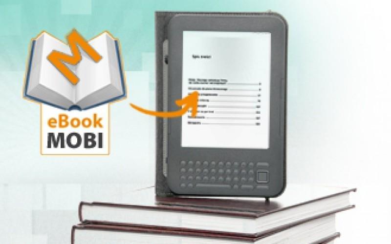 Wydawco, promuj e-czytelnictwo