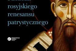 Nowa książka siostry Teresy Obolevitch