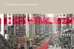 Współczesne Chiny w kontekście stosunków międzynarodowych