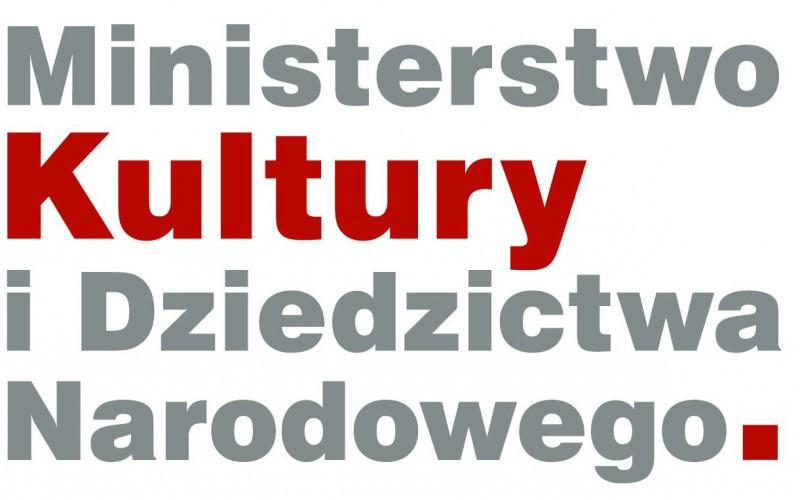 MKiDN: ludzie kultury będą objęci postojowym i zwolnieniem z ZUS