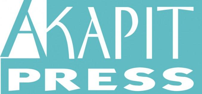 Akapit Press zaprasza na Wrocławskie Targi Dobrych Książek w dn. 3-6 grudnia!