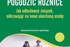 Pogodzić różnice – Nowość Wydawnictwa UJ !