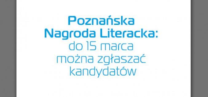 18 maja odbędzie się pierwsza gala Poznańskiej Nagrody Literackiej