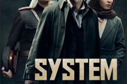 SYSTEM Toma Roba Smitha – premiera ksiązki 8 kwietnia, premiera filmu 24 kwietnia