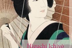 Higuchi Ichiyō, Na rozstaju. Wybór opowiadań