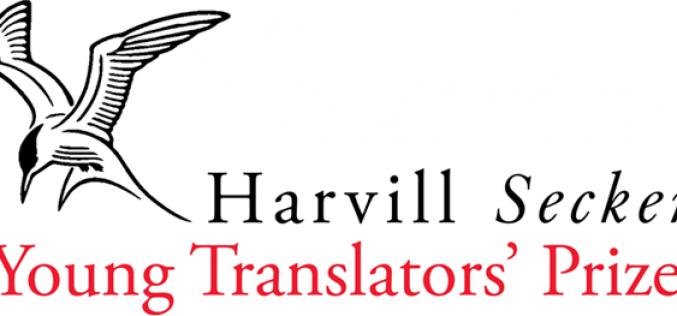 Nagroda Harvill Secker dla młodych tłumaczy