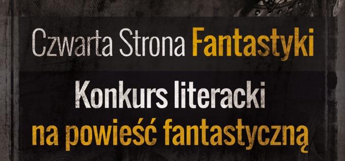 Czwarta Strona Fantastyki – konkurs literacki na powieść fantastyczną
