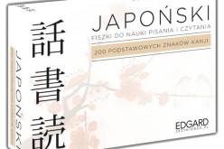 Japoński Fiszki Pisz i czytaj 200 podstawowych znaków kanji – nowość Wydawnictwa Edgard