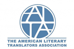 ALTA Emerging Translator Mentorships