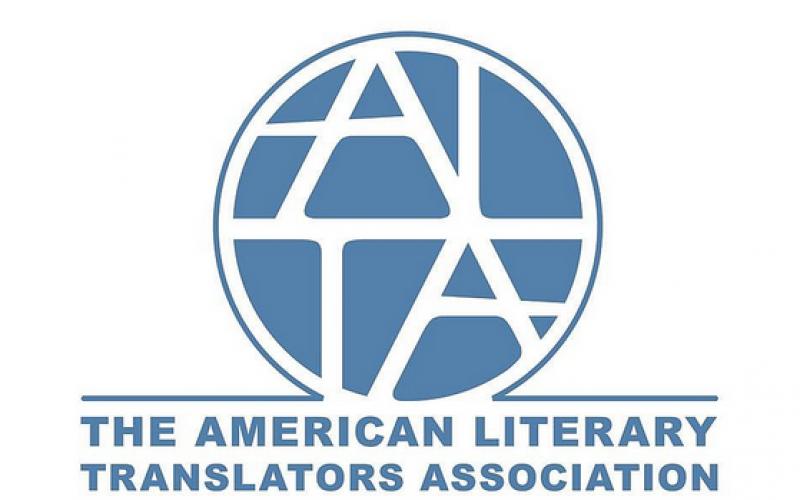 ALTA Emerging Translator Mentorships