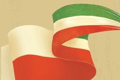 Stosunki polsko-węgierskie w latach 1945-1970