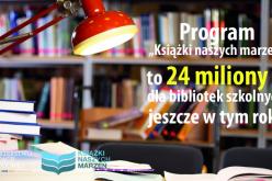 """Prawie 10 tysięcy szkół zgłosiło się do programu """"Książki naszych marzeń"""""""