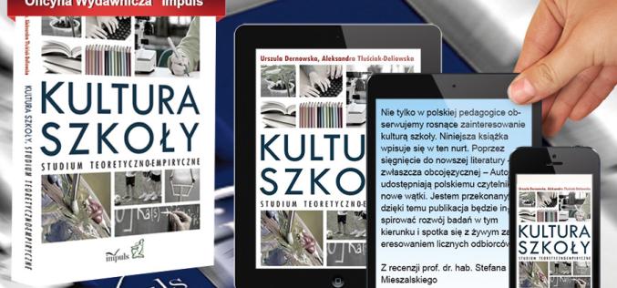 Premiera w Impulsie: Kultura szkoły w ebooku!