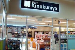 Japońska sieć stacjonarnych księgarń wykupiła prawie cały nakład nowej książki Harukiego Murakamiego