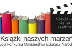 """Gala finałowa konkursu """"Książki naszych marzeń"""""""
