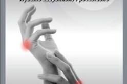 Książka z okazji Światowego Dnia Chorób Reumatycznych