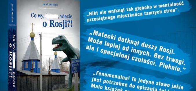 Wydawnictwo Trzecia Strona poleca
