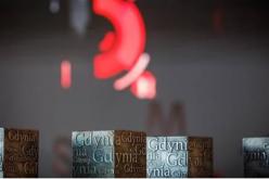 Nagroda Literacka GDYNIA – nominacje