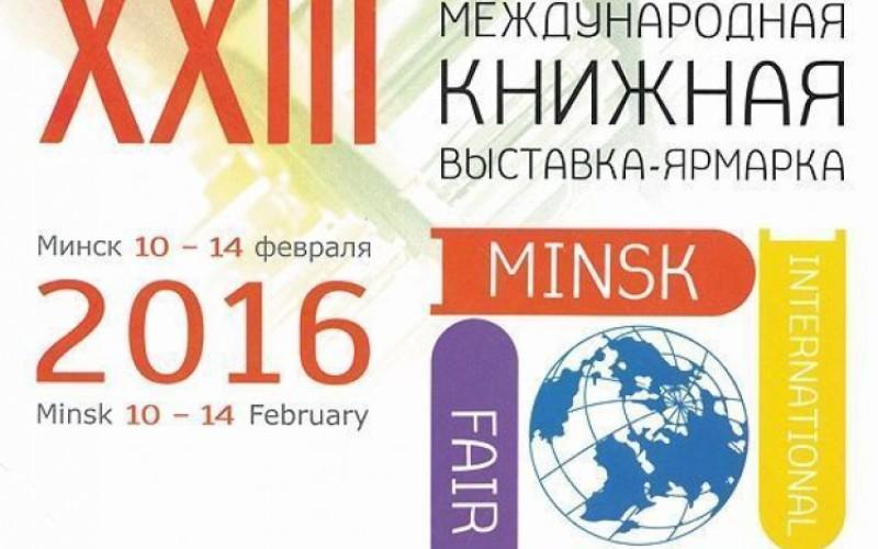 Targi książki w Mińsku bez noblistki Aleksijewicz