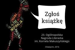 Ogólnopolska Nagroda Literacka im. Kornela Makuszyńskiego – edycja 23.
