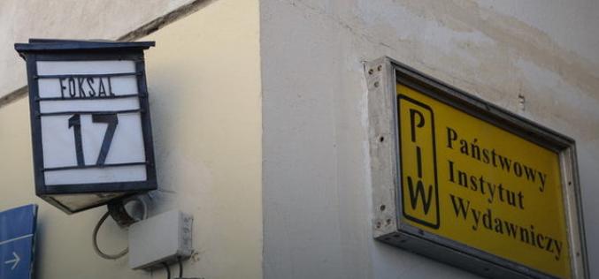 Proces przekształcania PIW w państwową instytucję kultury zakończy się w maju.