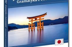 Nowość od wydawnictwa Edgard – Japoński Gramatyka z ćwiczeniami
