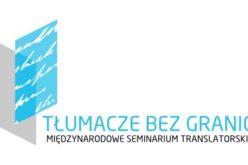 Międzynarodowe Spotkania Literackie Tłumacze bez granic