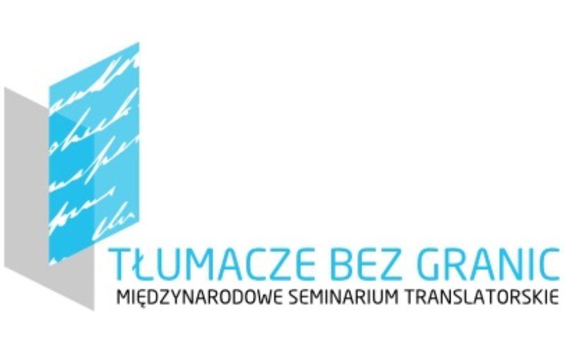 """Międzynarodowe Seminarium Translatorskie """"Tłumacze bez granic"""" 2018"""