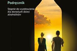 Wydawnictwo Charaktery poleca rewelacyjny pakiet książek dotyczących problematyki DDA