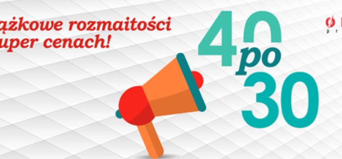 Onepress.pl promocja tylko do jutra!