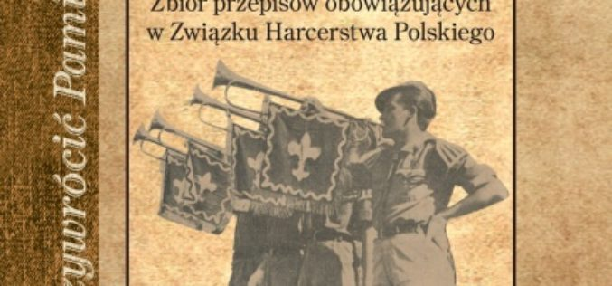 ROCZNIK HARCERSKI. Zbiór przepisów obowiązujących w ZHP  Stanisław Sedlaczek