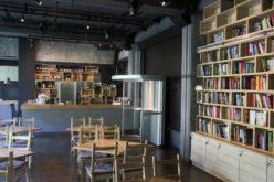 Wrocławski Dom Literatury otwiera się dla pulbiczności