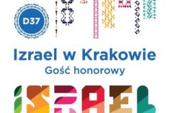 Izrael – Gość Honorowy 20. Międzynarodowych Targów Książki w Krakowie – znamy szczegóły!