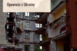 """Wydawnictwo UJ poleca! Tim Judah """"Czas wojny. Opowieści z Ukrainy"""""""