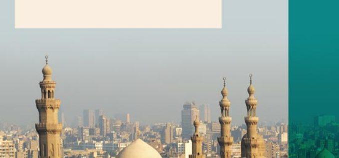 Nezar AlSayyad,  Kair. Historie miasta