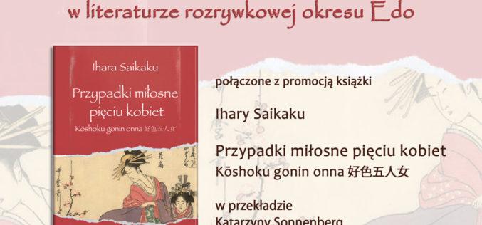Wydawnictwo UJ zaprasza na promocję książki Ihary Saikaku