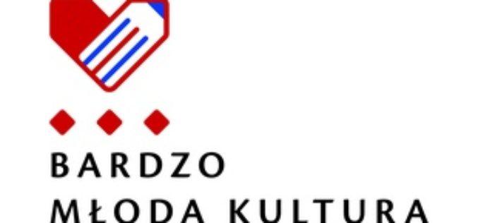 """Wieloletni program wspierania edukacji kulturalnej """"Bardzo Młoda Kultura 2016–2018″"""