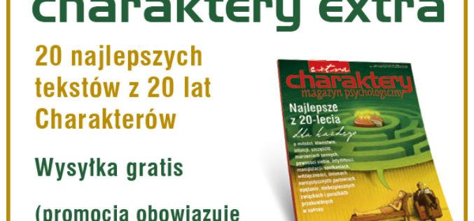 CHARAKTERY EXTRA – wydanie jubileuszowe już w sprzedaży!
