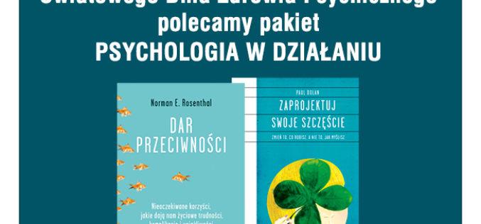 """Pakiet """"Psychologia w działaniu"""""""