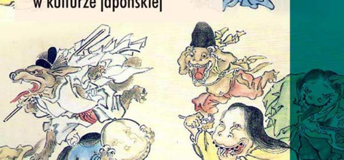 Wydawnictwo UJ poleca!  Yokai. Tajemnicze stwory w kulturze japońskiej