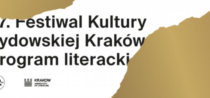 Pasmo literackie na 27. Festiwalu Kultury Żydowskiej